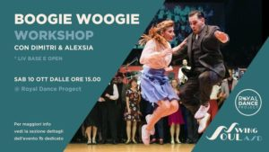 Boogie Woogie - Workshop con Dimitri & Alexsia @ Royal Dance Project | Rome | Italy